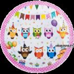 Baykuş temalı 23cm kağıt kullan at parti tabağı